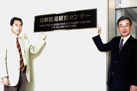 平成20年4月1日設立