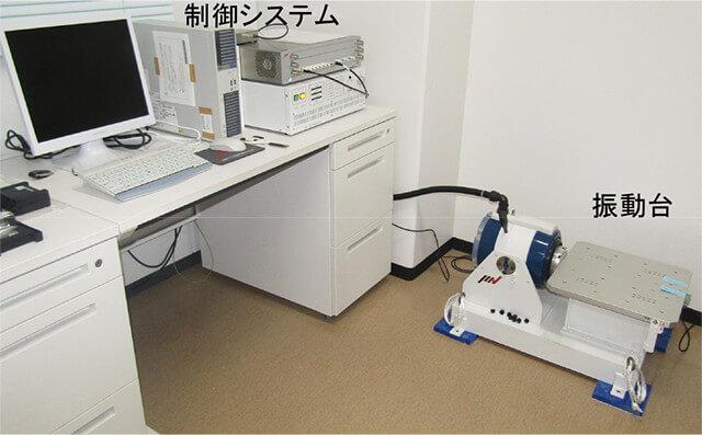 地震工学防災教育システム