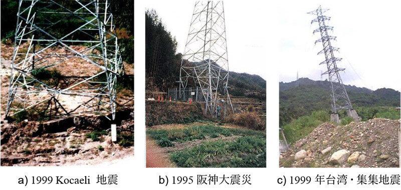 【図-28】断層運動による鉄塔の被害