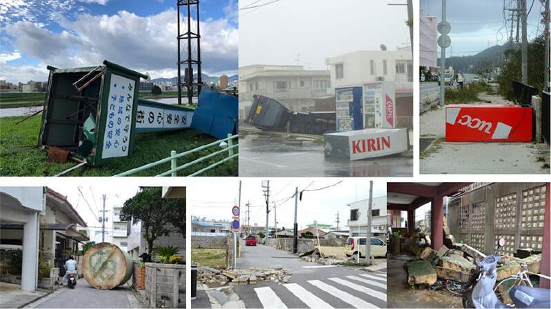 【写真-5】台風による様々な構造物の被害